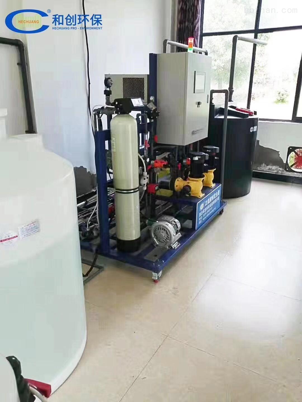 中山农村安全饮水次氯酸钠发生器厂家