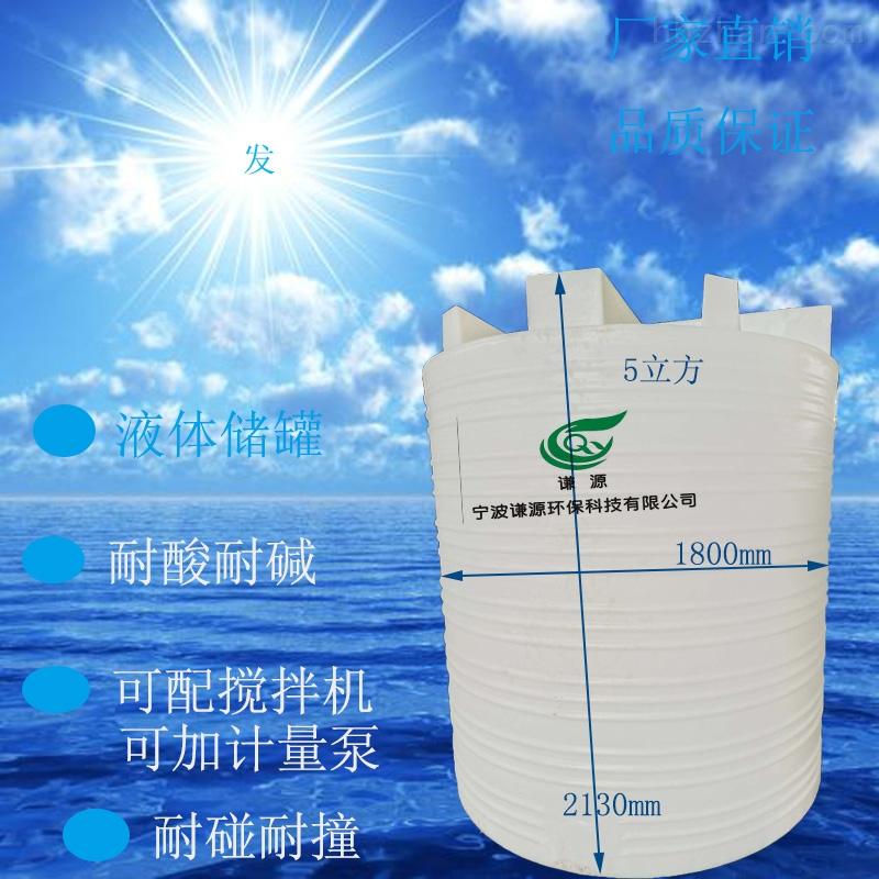 雅安宝兴县5吨 计量加药箱 塑料加药箱