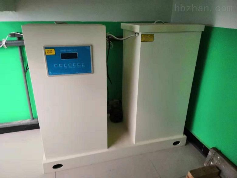 苏州小型污水处理设备