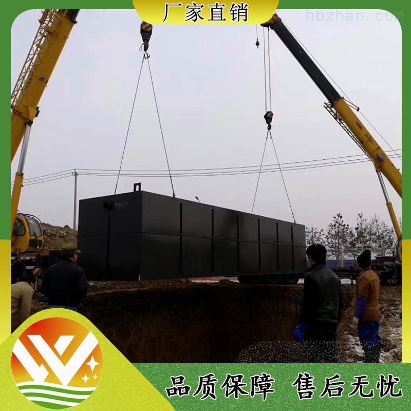 漯河口腔门诊污水处理设备厂家