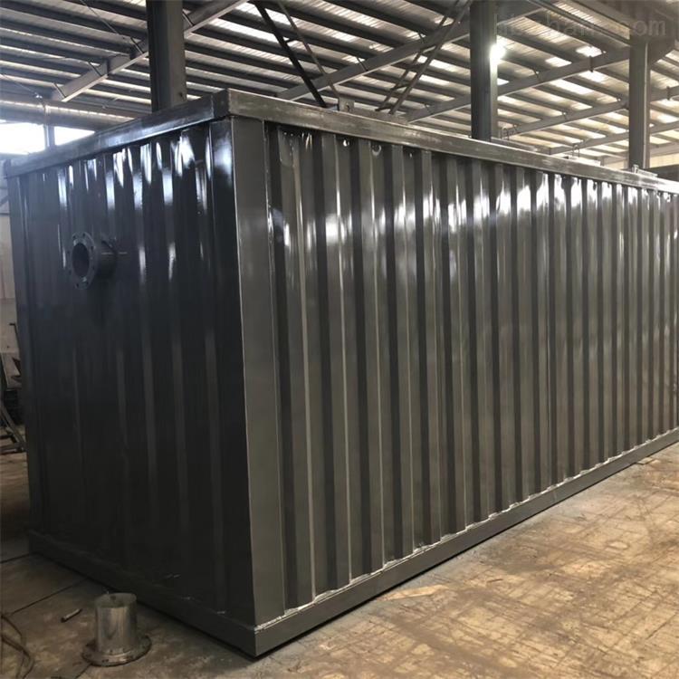 六盘水口腔诊所污水处理设备供应商