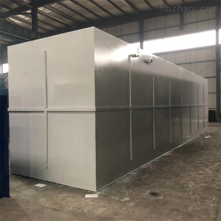 鹤岗门诊污水处理设备安装说明