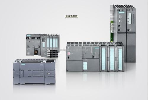 西门子FM352电子凸轮控制器详细介绍