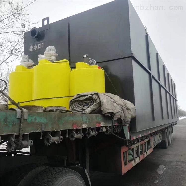 北海口腔门诊污水处理设备型号