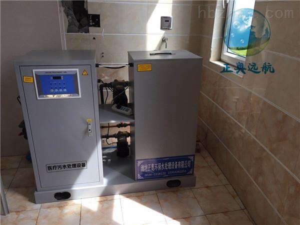 日喀则宠物门诊污水处理设备正奥远航配置