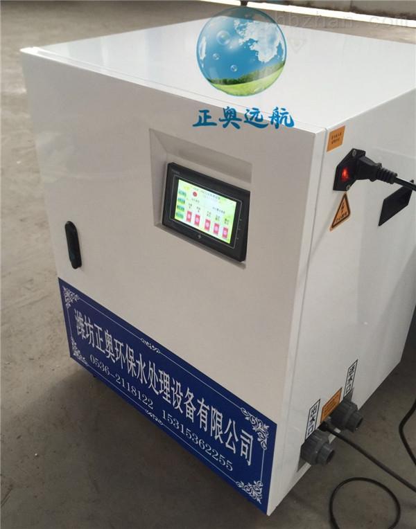 晋中宠物门诊污水处理设备正奥远航出口多个