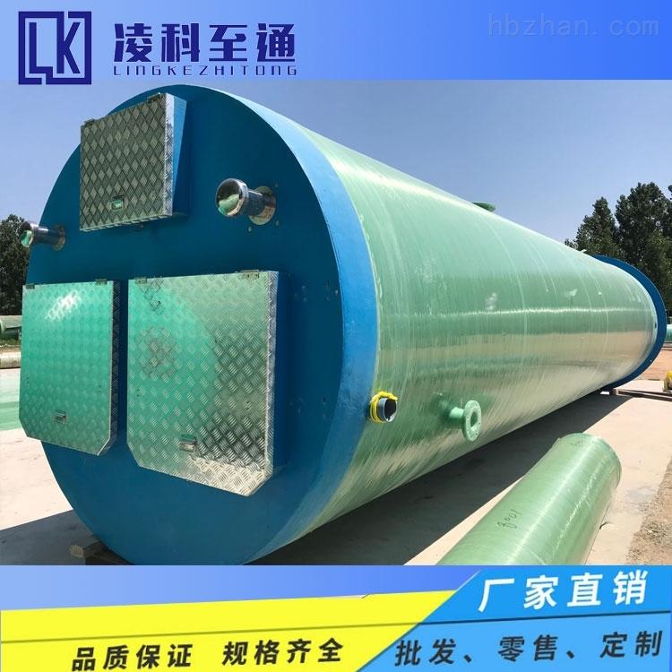 工业园一体化预制泵站一体化污水预制泵站智能型一体化预制泵站