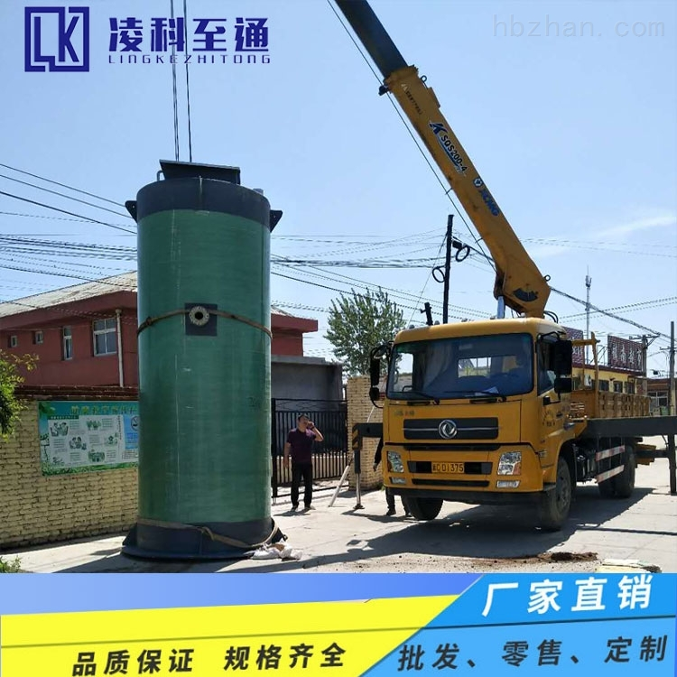 污水一体化提升泵站学校一体化预制泵站智能型一体化预制泵站