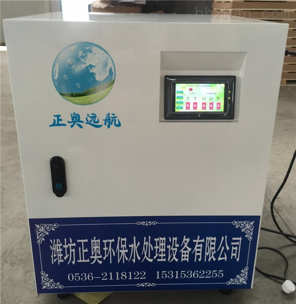 兴安盟污水处理设备只需要电推荐