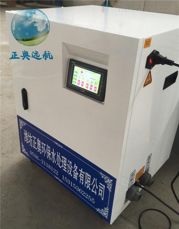 郑州污水处理设备只需要电推荐