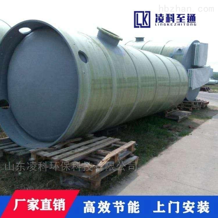 工业园一体化预制泵站农村一体化提升泵站玻璃钢一体化预制提升泵站