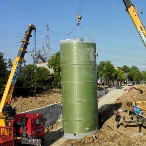 服务区一体化提升泵站市政一体化预制泵站预制式一体化提升泵站