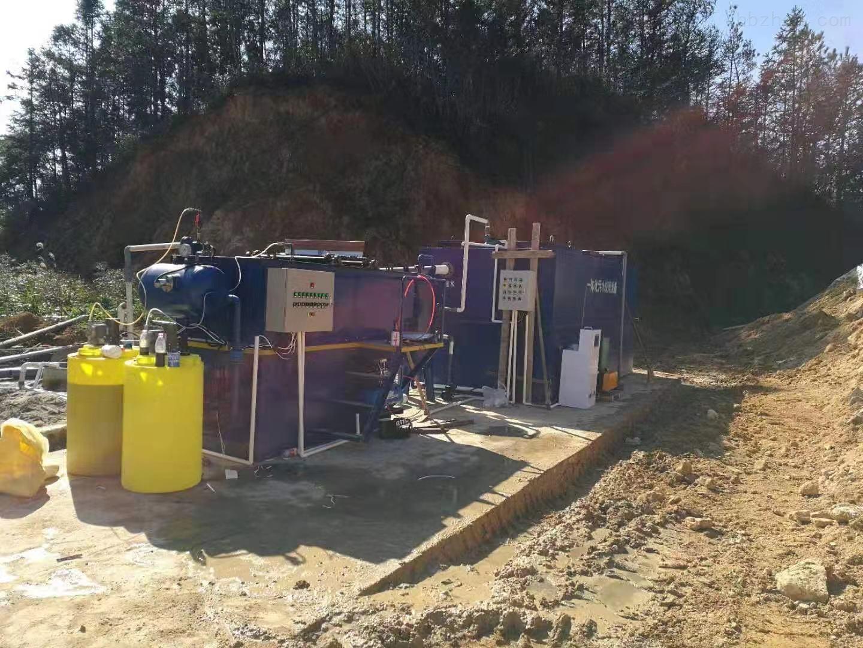 新余污水一体成套设备厂家
