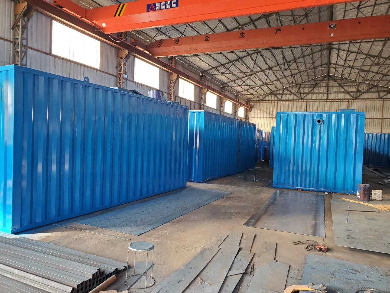 青岛实验室废水处理设备运用