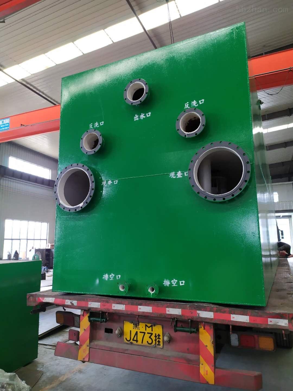 衢州实验室废水处理设备公司