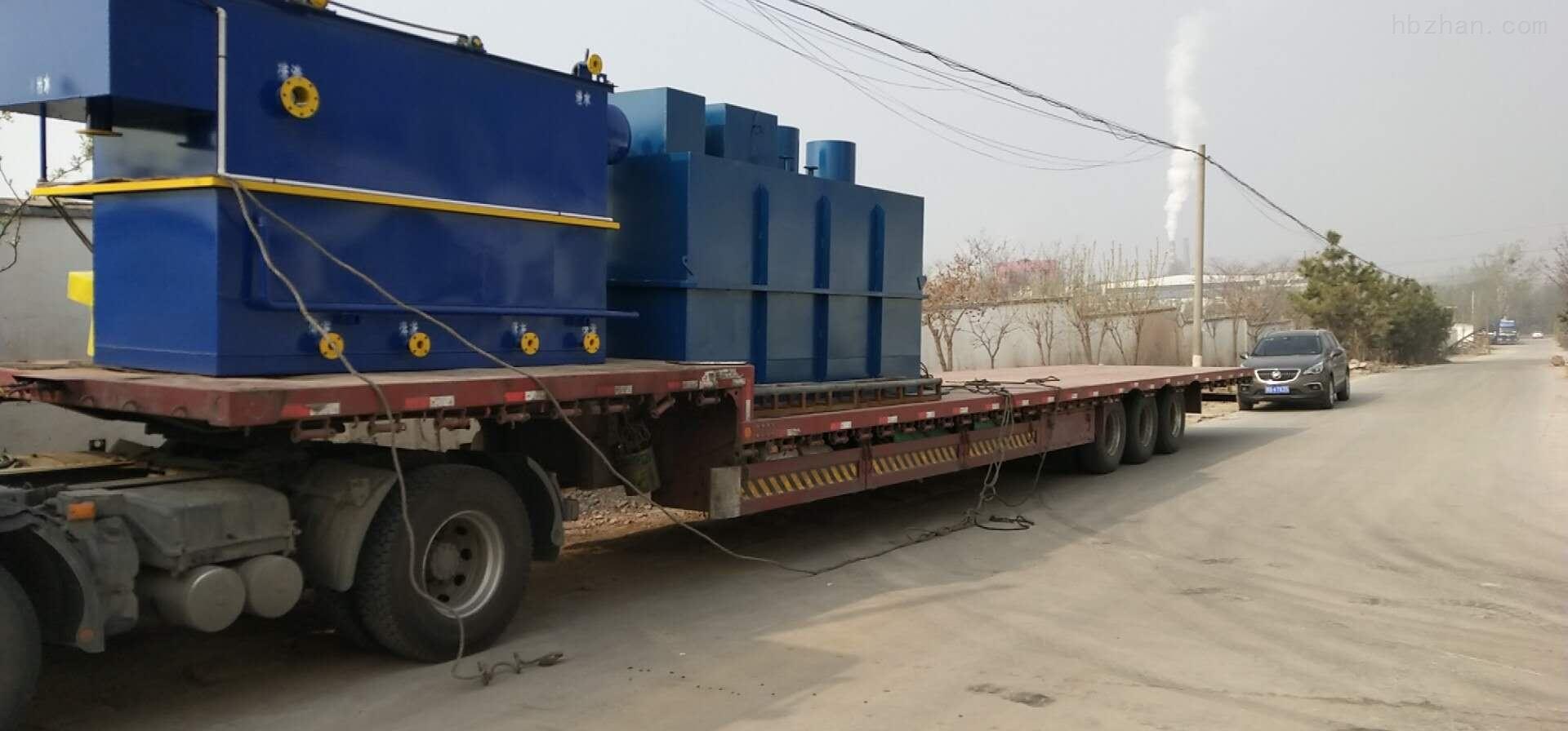 厂家发货 养鸡场屠宰污水处理设备 广盛源 欢迎选购