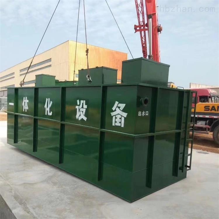 郑州口腔污水处理设备供货商