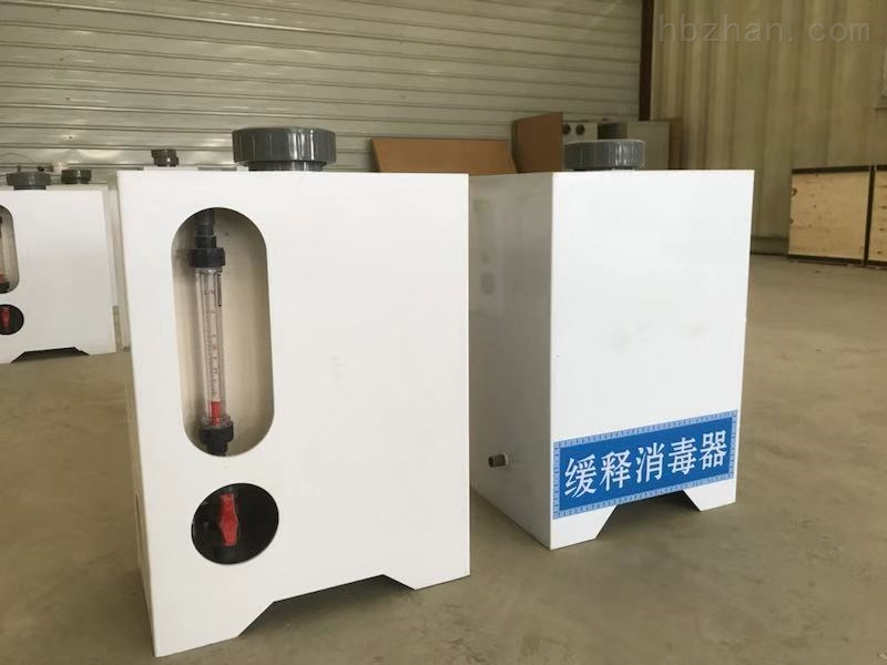 晋中电解二氧化氯消毒设备报价