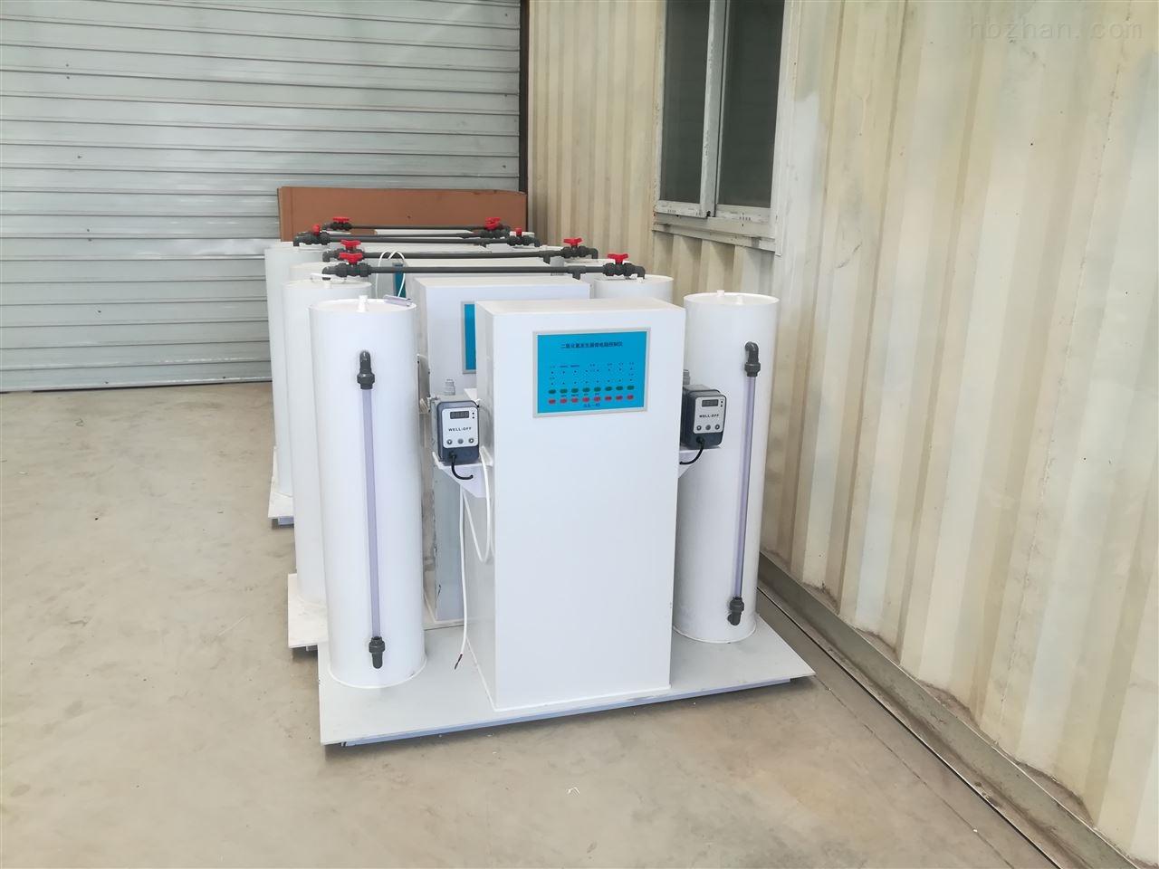 兰州实验室废水处理设备公司