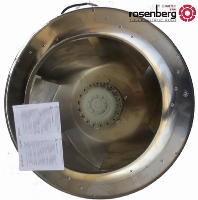沈阳洛森DKHR710-6SW.219.7KF风机报价