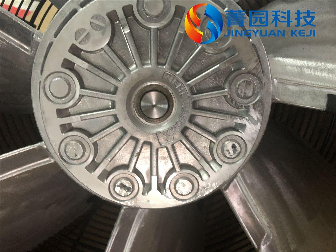南京洛森AKSD1000-12-12风机提供