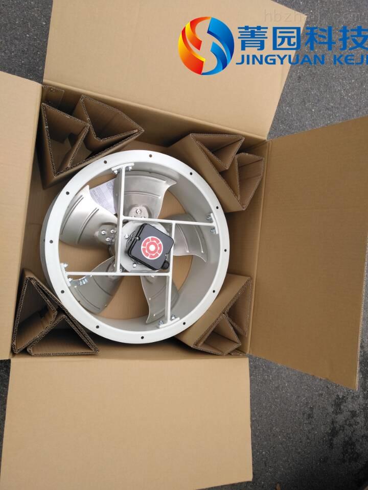 济南洛森ERAE280-4K风机加工