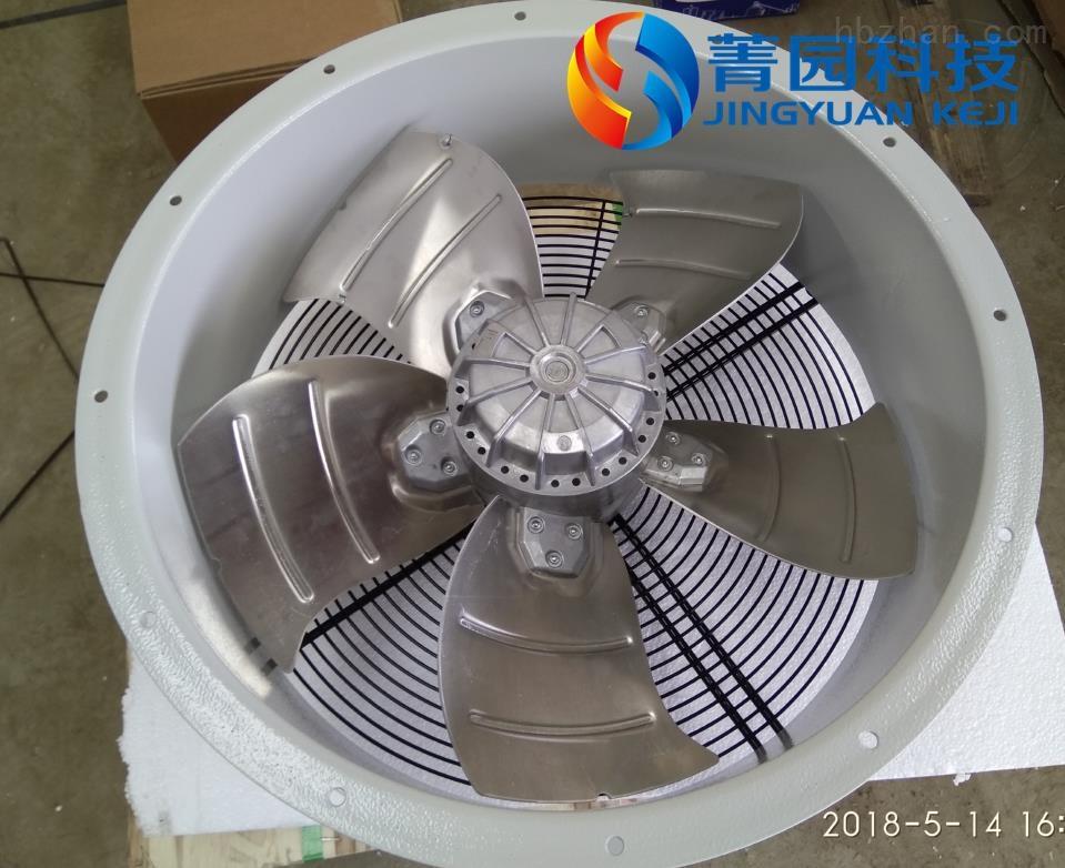 台州洛森AKSE630-6K55风机特价