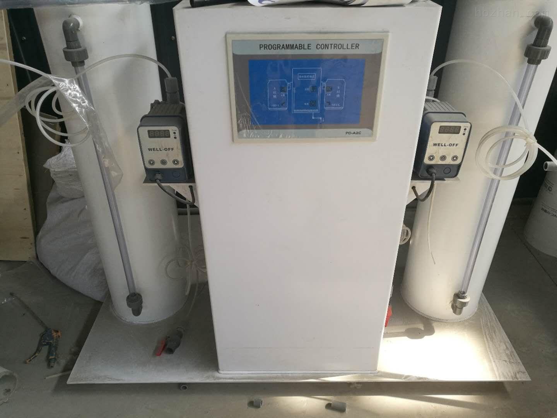 清远实验室废水处理设备地址