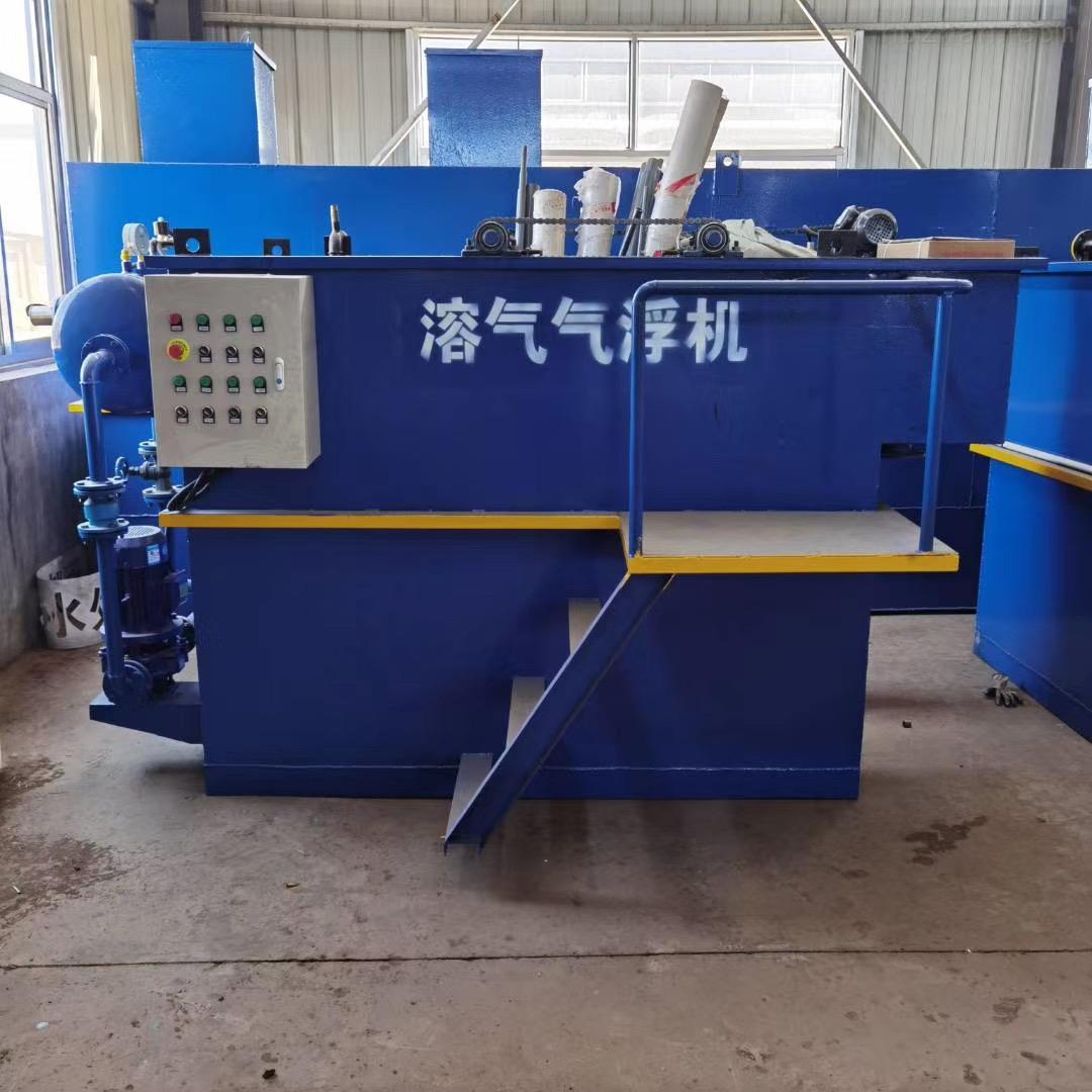 锦州实验室废水处理设备厂家