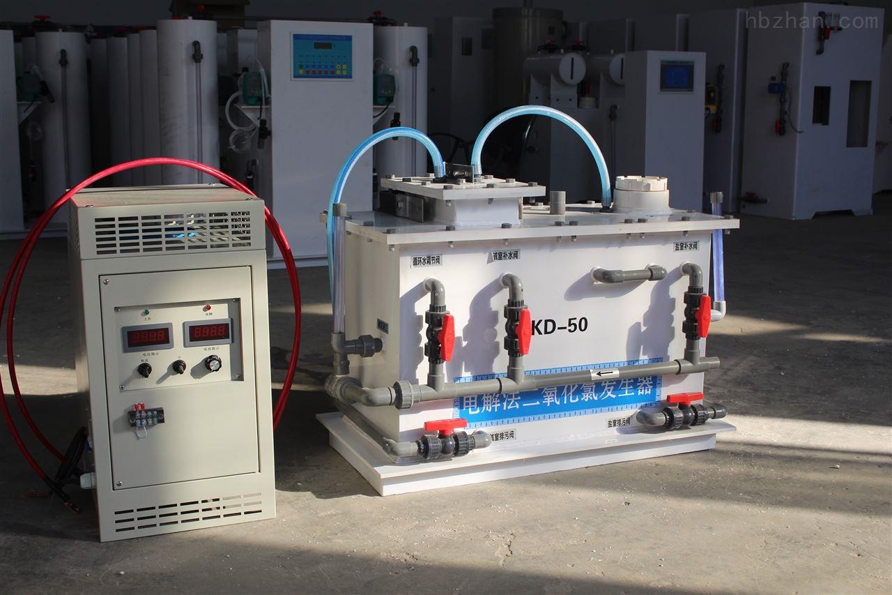 酒泉实验室废水处理设备效果