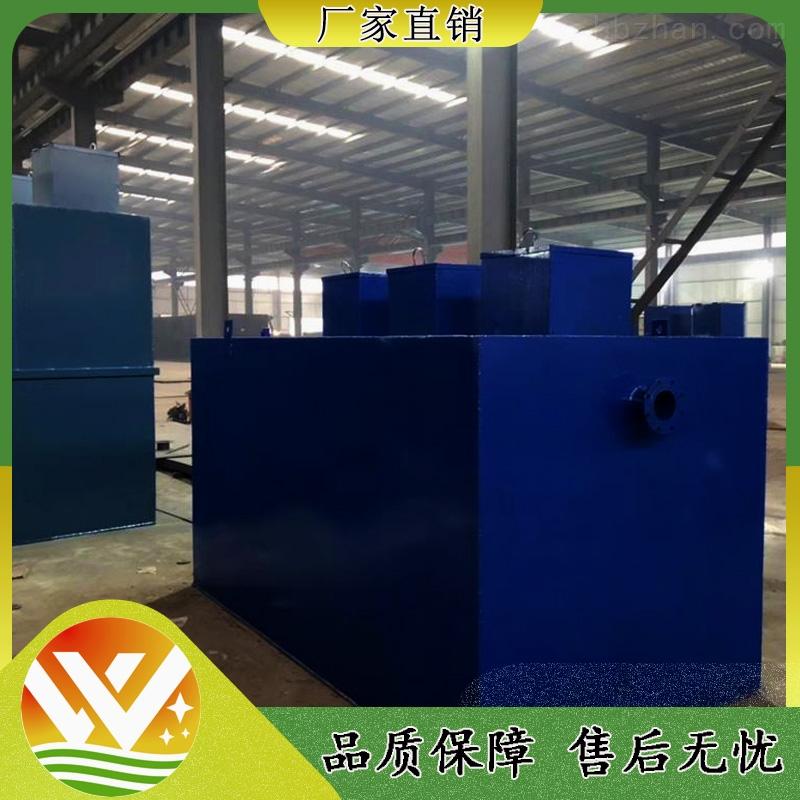 枣庄美容诊所污水处理设备供货商