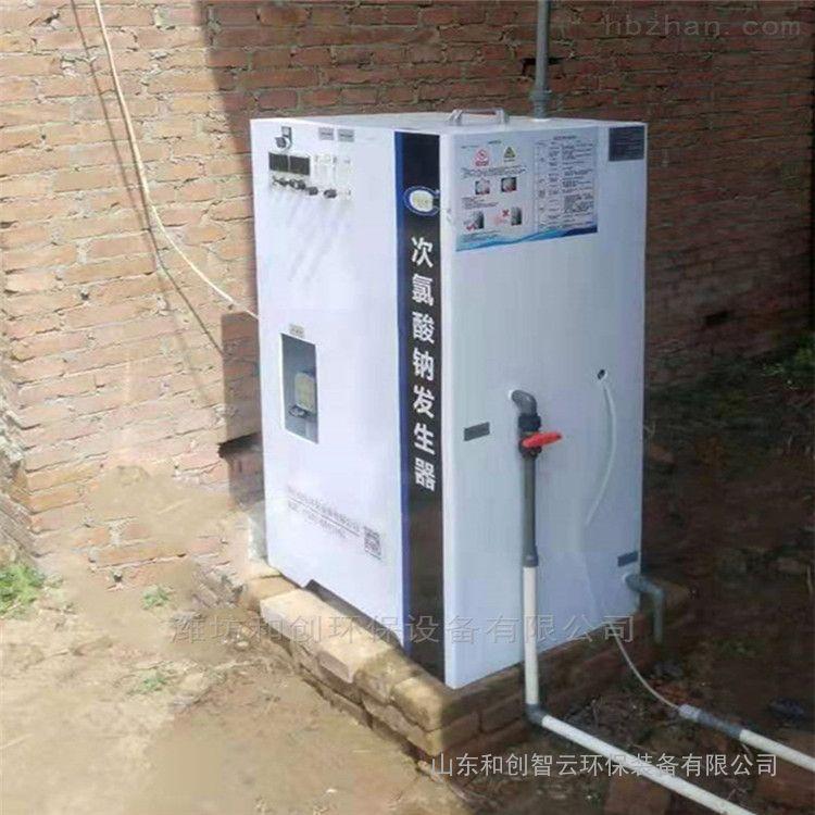 农村电解食盐消毒设备