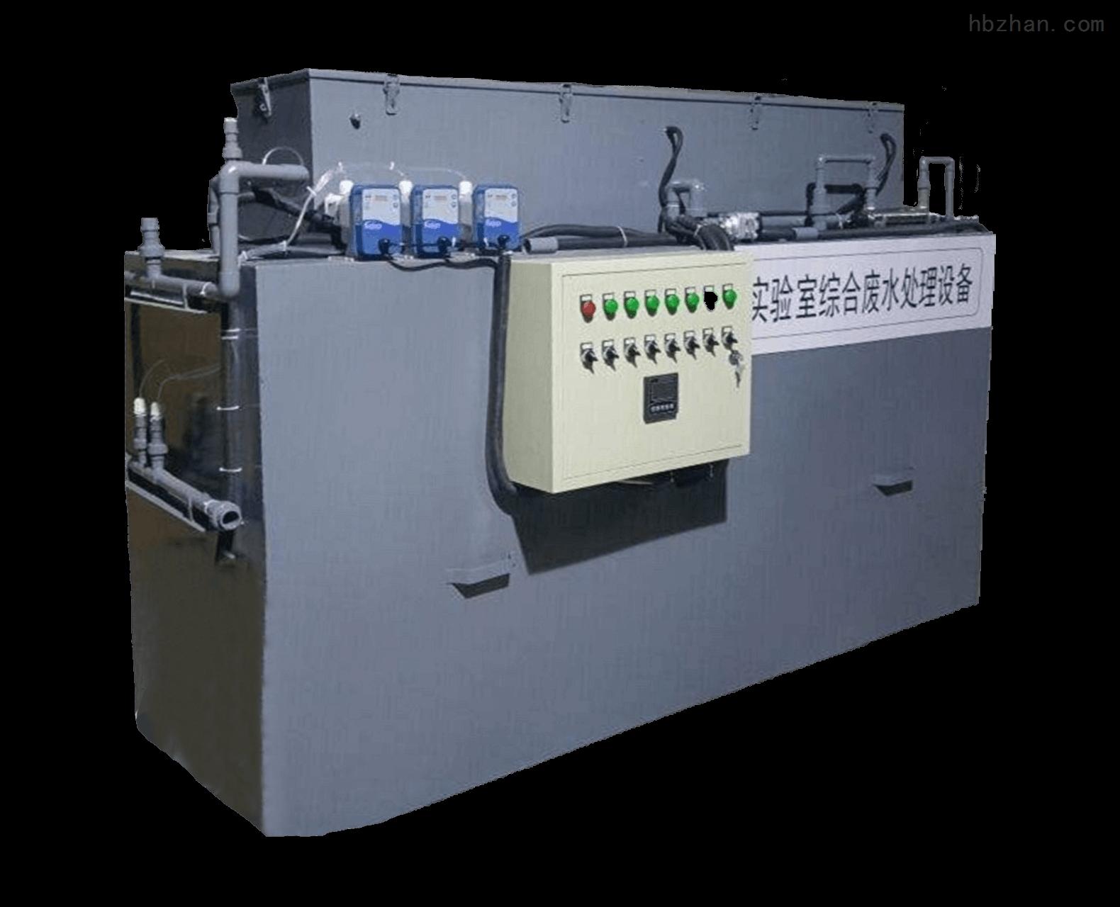 环保微生物实验室污水处理设备怎么安装