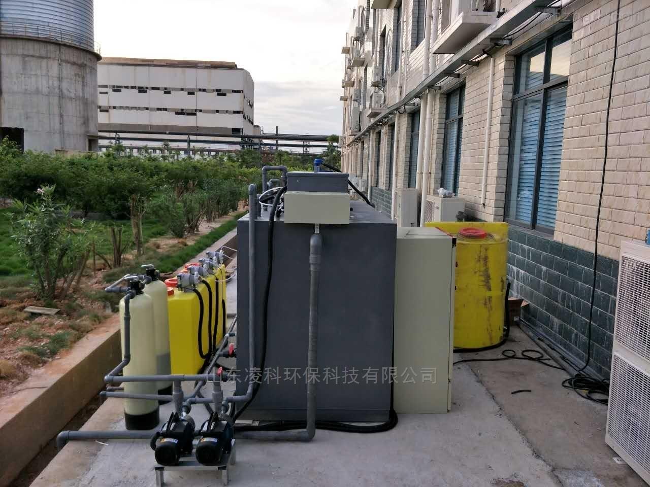 至通污水处理实验室化验设备生产厂家