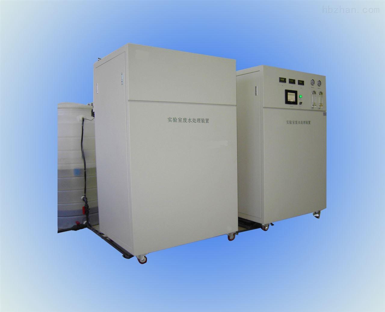 环保化学实验室污水处理小型设备安装环境
