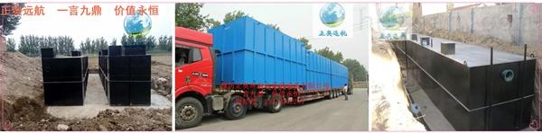 滁州医疗机构污水处理装置预处理标准潍坊正奥
