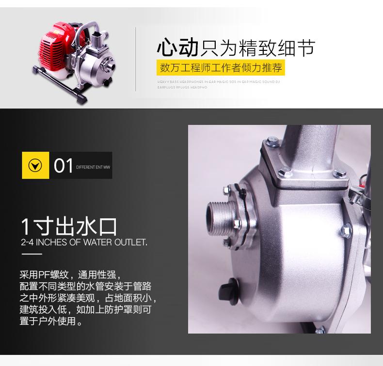 1寸汽油机水泵