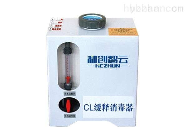 贵州缓释消毒器农村饮水消毒设备