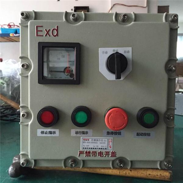 热卖铸铝BJX增安型防爆端子接线箱300x300接线盒控制箱