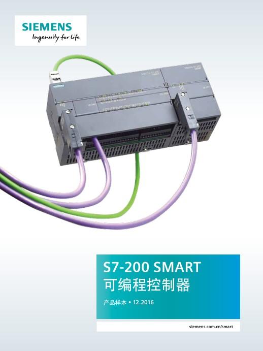 西门子S7-1500 PLC模块6ES7516-3AN01-0AB0PLC模块行情