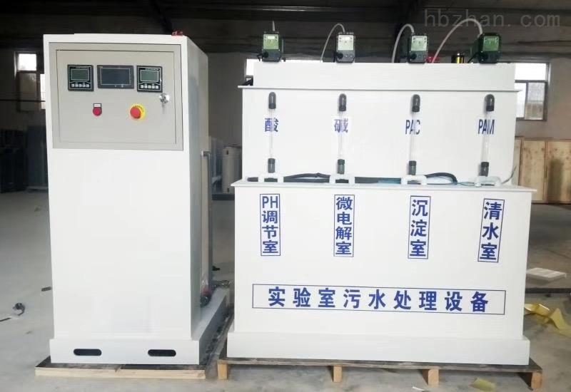陇南电解二氧化氯消毒设备厂址