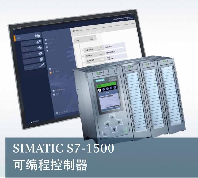 西门子一级代理商6ES7540-1AB00-0AA0市场报价