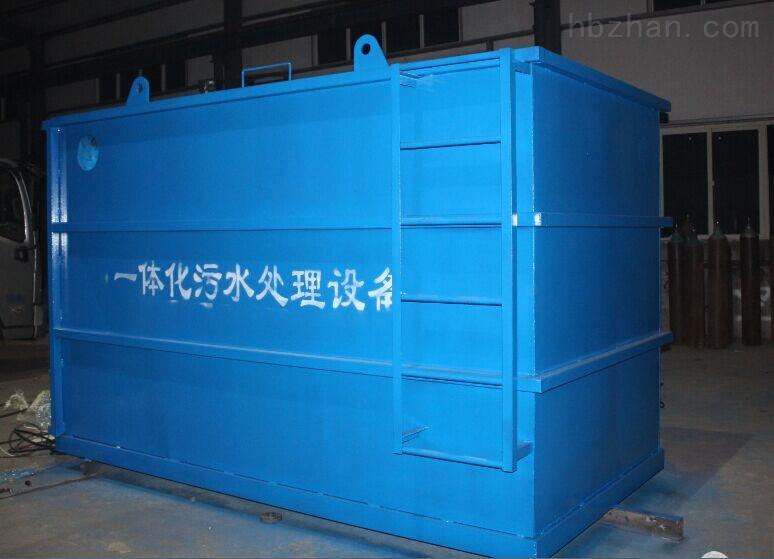 宿州污水处理设备规格