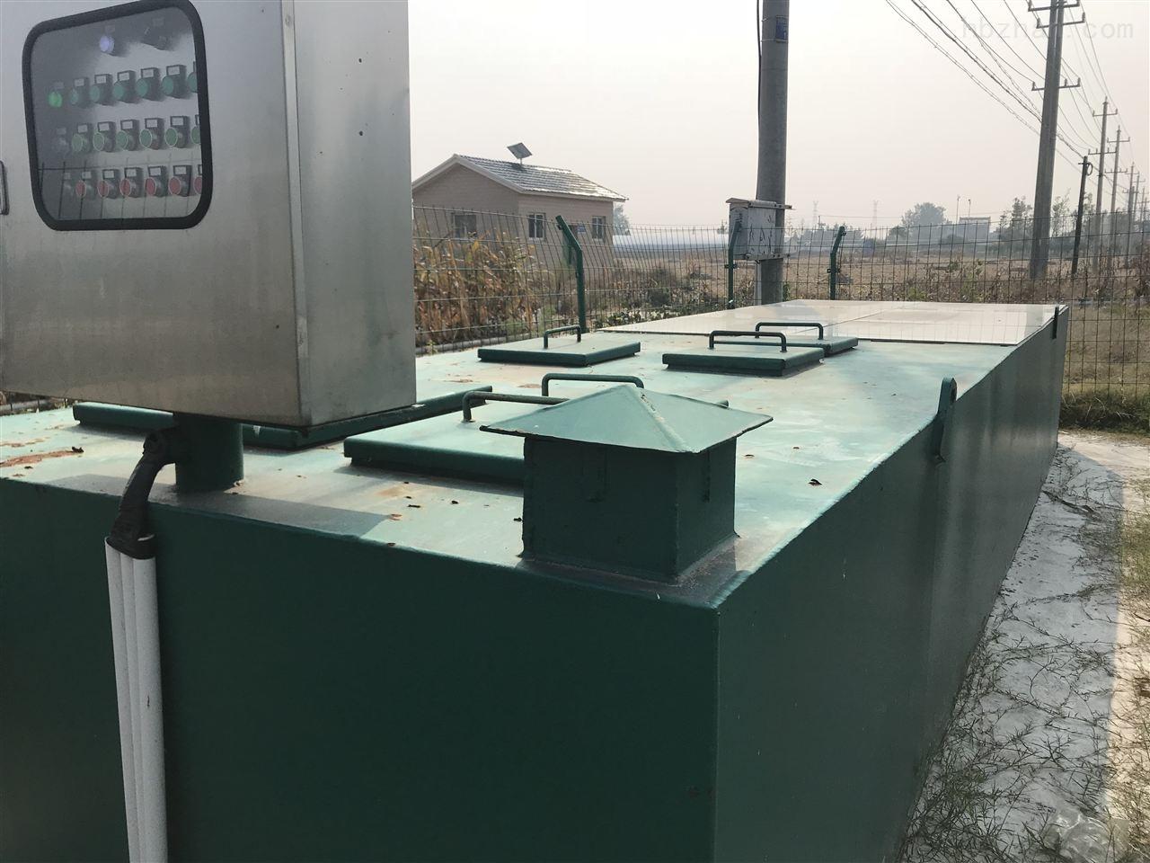 北京地埋一体化污水处理设备