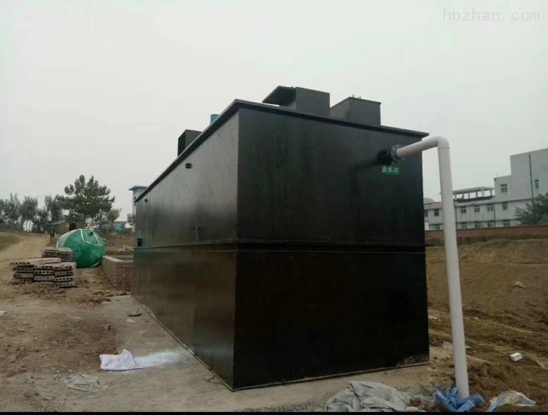 山西晋城食品厂污水处理设备效果好吗