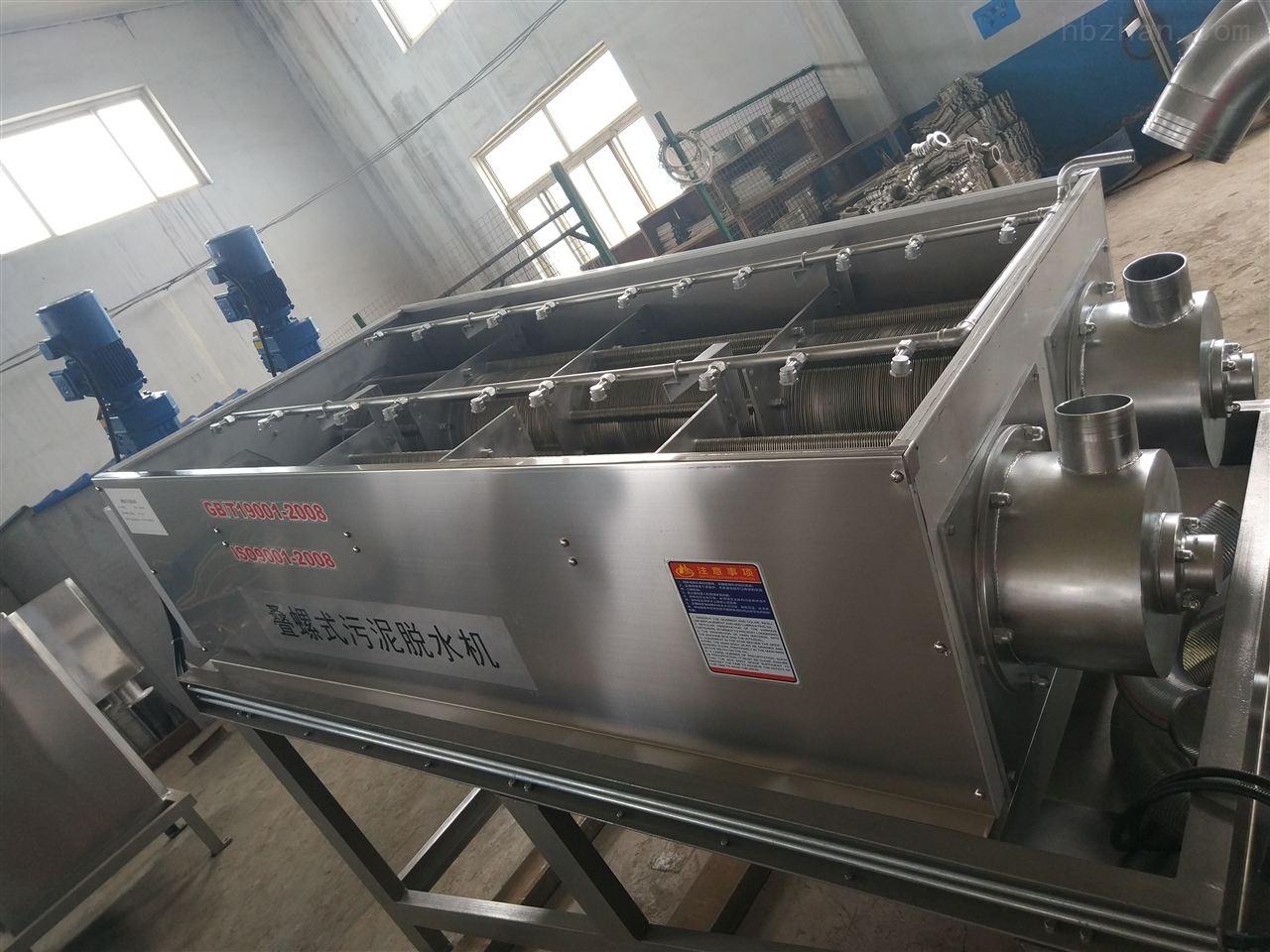 黑龙江双鸭山居民小区污水处理效果好吗