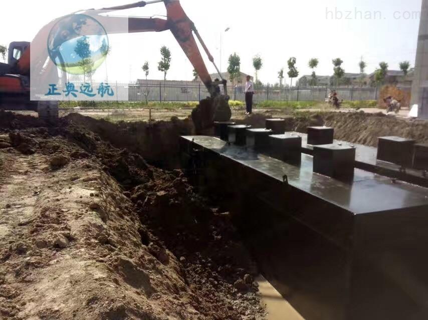 石嘴山医疗机构废水处理设备GB18466-2005潍坊正奥