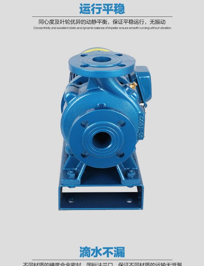 大型中央空调循环泵