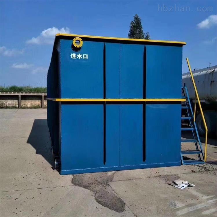 玉树口腔污水处理设备使用方法