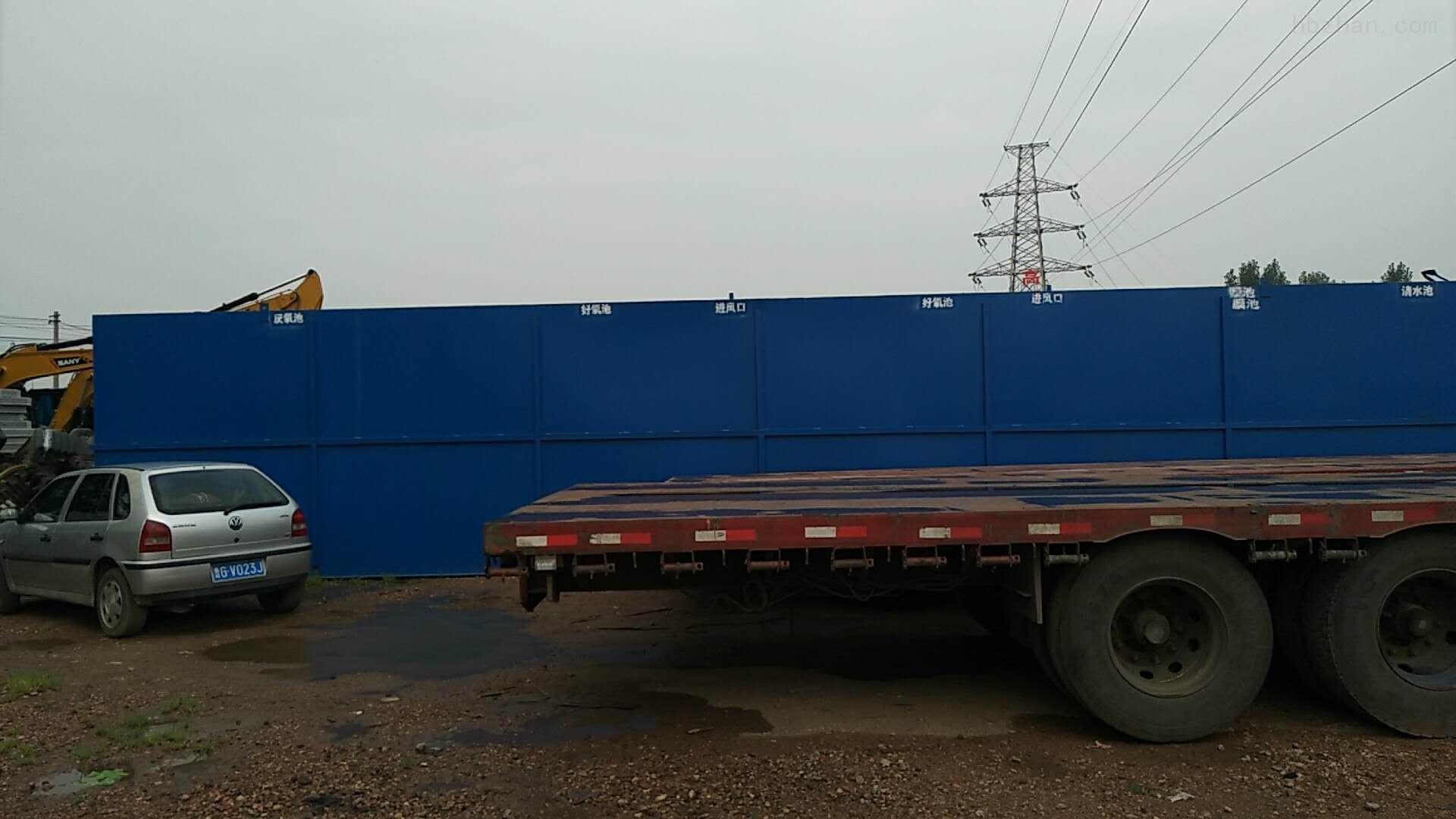 安徽亳州食品厂污水处理设备价格行情